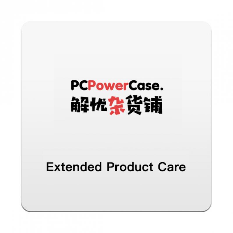 PCPowerCase 无忧售后2年 尊享版