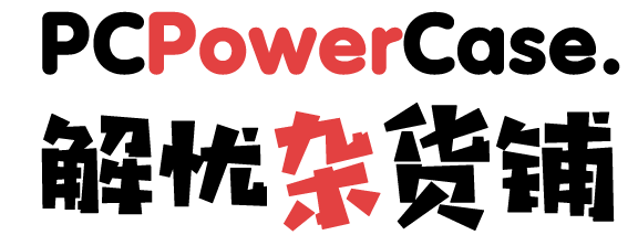 PCPowerCase Computers | 游戏主机