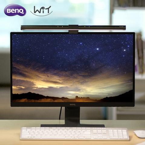 明基 Benq ScreenBar Plus显示器读屏挂灯工作护眼智能自适应台灯屏幕挂灯