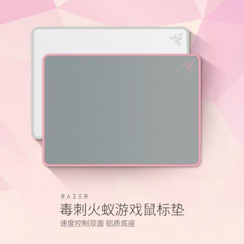 雷蛇 毒刺火蚁水银粉晶 速度控制 游戏电竞 双面粉色鼠标垫 铝质底面