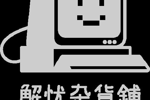 【二手显示器】三星 C27JG5X 2K 144Hz 高刷游戏显示器