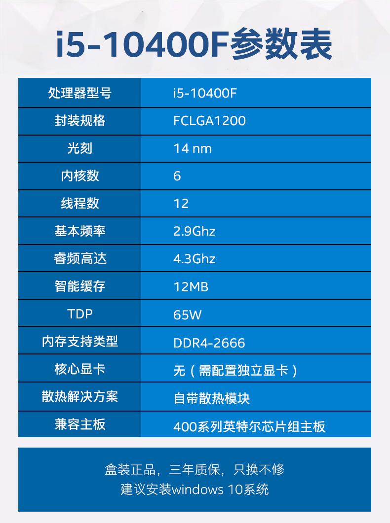 精简之作 i5-10400F MSI RTX 3060 oc 16GB 内存 500G-SSD