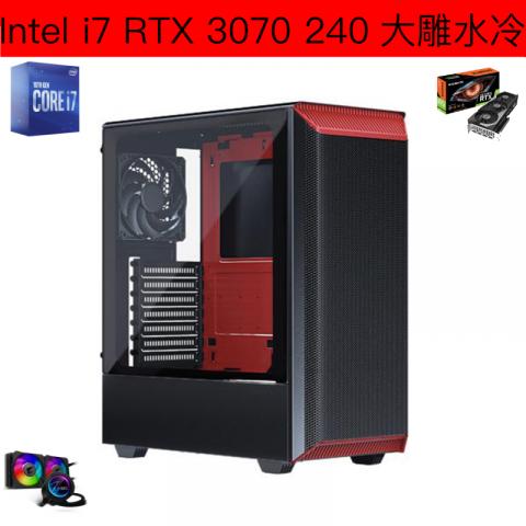 十代i7解锁版CPU RTX3070显卡 3200MHz高频16G内存 大雕240 水冷主机
