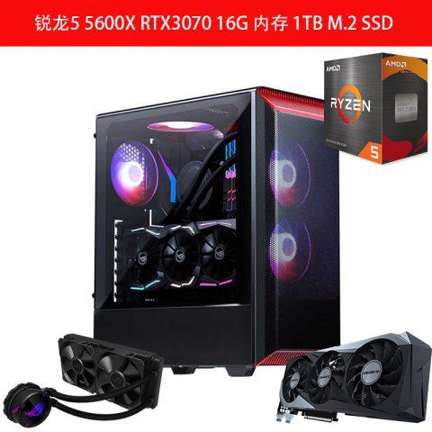 AMD Ryzen 5 5600X RTX3070 光追独显 3200MHz 16G内存 【大雕240水冷主机】