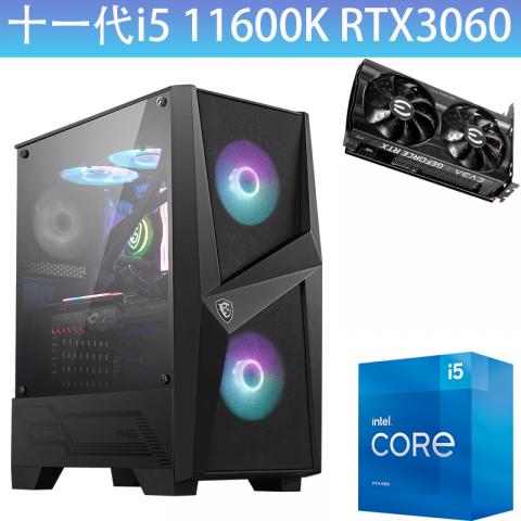 【十一代】i5处理器 11600K RTX3060 光追独显 3200MHz 16G内存