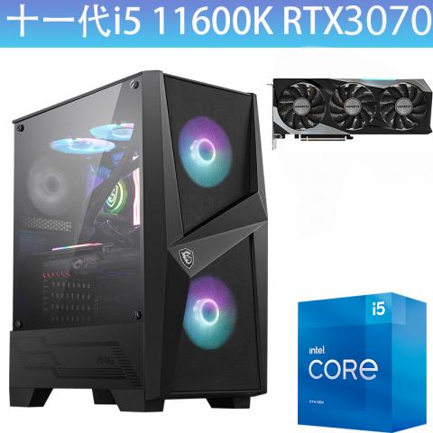 【十一代】i5处理器 11600K RTX3070 光追独显 3200MHz 16G内存