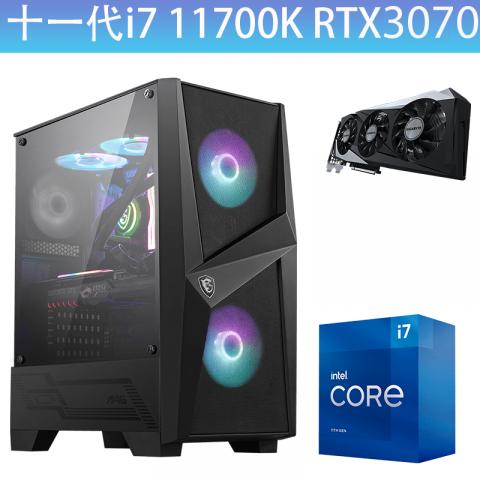 【十一代】i7处理器 11700K RTX3070 光追独显 3200MHz 16G内存