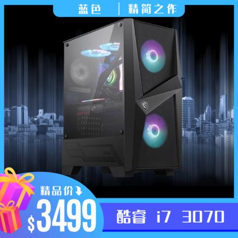 精简之作 i7 11700K RTX 3070 3200MHz 16GB 1TB HDD