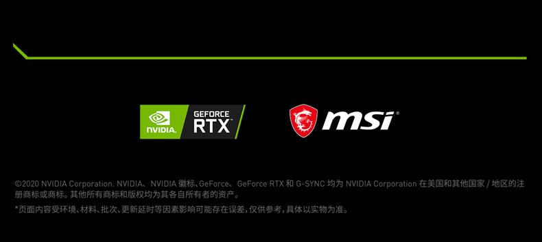 精简之作 i5-10400F RTX 3060 Ti 16GB内存【九州风神 粉色 机箱】【可降级微星100r机箱减100】