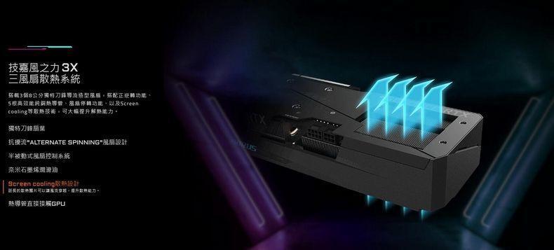 匠心优选 i5-10400F RTX3060 ELITE 16GB 内存 1TB SSD