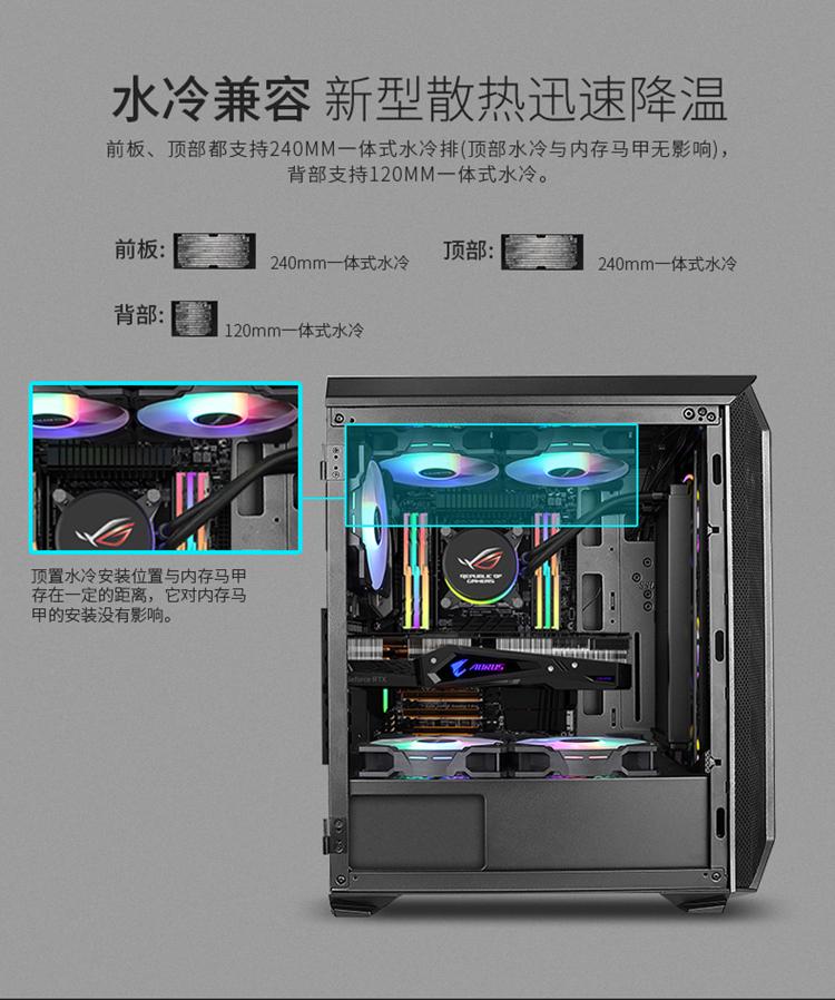 精简之作 锐龙5 3600 讯景 Radon RX 6600XT 8G独显 16GB 内存