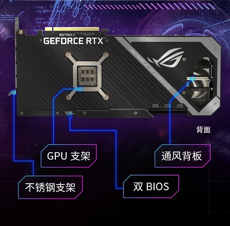 信仰之巅 i7-11700K RTX 3080 Ti 32GB内存 1TB+2TB SSD 【ROG 龙神 360水冷】