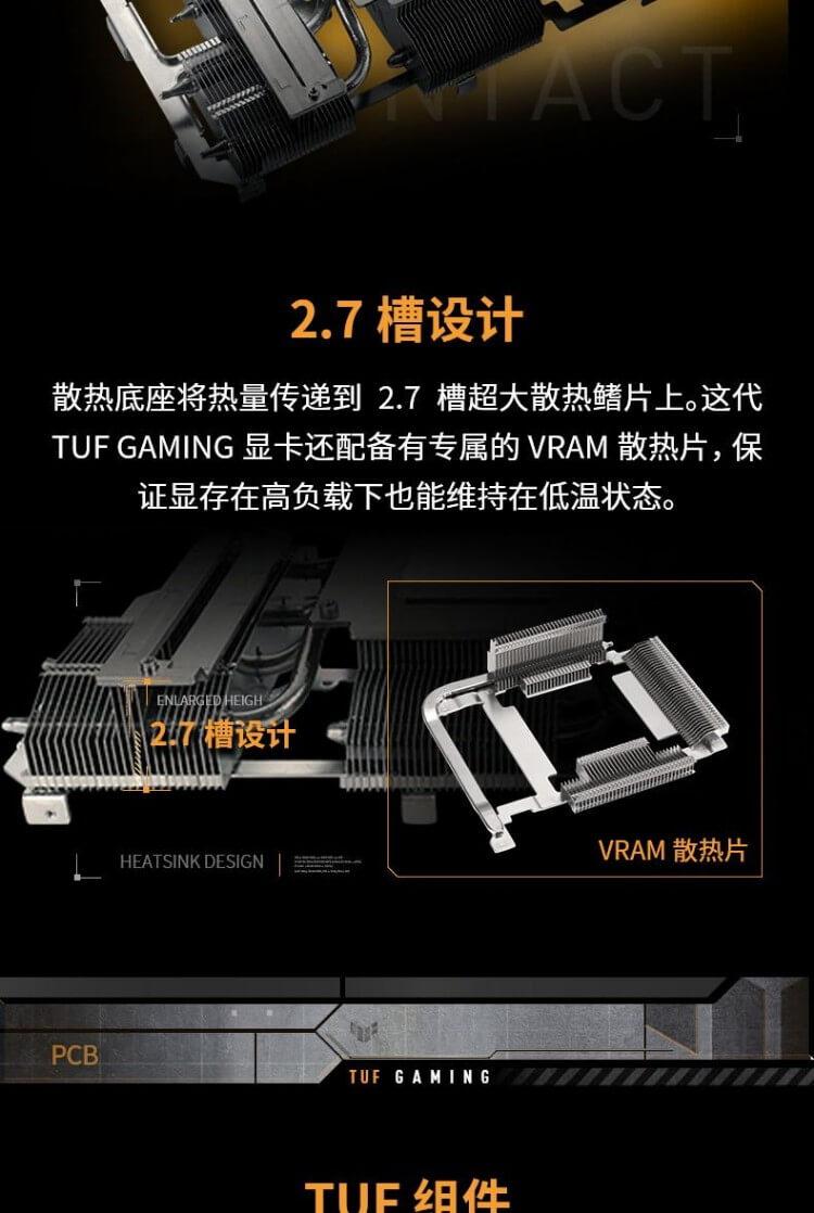 精简之作 i9-11900f rtx 3060Ti 16gb内存 500gb SSD